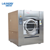 100kg heavy duty laundryshop used industrial washing machine
