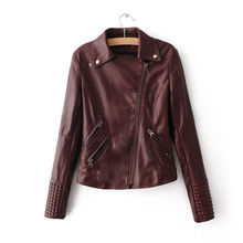 Sports Outerwear Leather Jacket New Women's Fashion Coat Slim Jacket