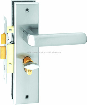 Inter-Room Door lock Series (Lock2022)