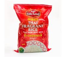 Super Jasmine Fragrant Rice 5% Broken TO ALL IMPORTERS
