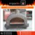 Top Selling Wood Fired Indoor Mini Pizza Oven
