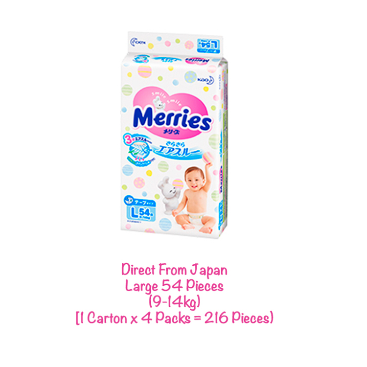 Kao Merries Japanese baby product Nappies japan diapers