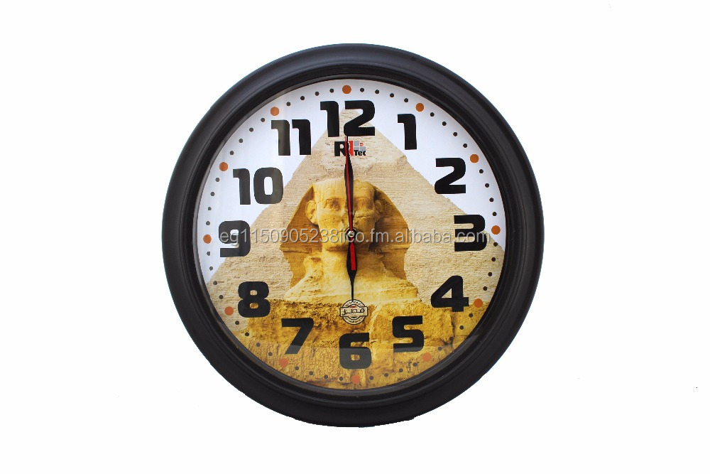 Wall Clock RTec made in Egypt