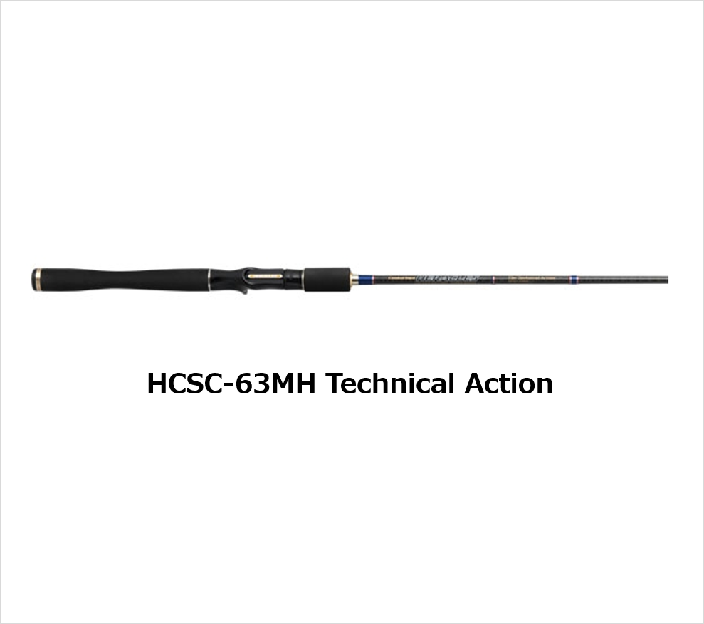 EVER GREEN, HCSC-63MH Technical Action, Powerful and short gear with emphasis on operability, Made in Japan