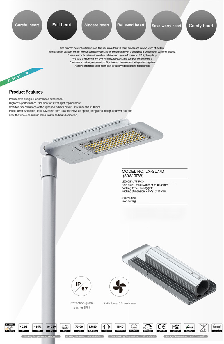 LUX Lighting SL-D Series 20W to 220W Factory Price Streetlights 90W 100 Watt Led Street Light for Arterial Road Lighting