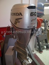 FREE SHIPPING FOR USED HONDA 60 HP 4 STROKE OUTBOARD MOTOR