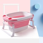 Baby foldable bath bucket folding bathtub baby bathtub