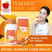 Singapore made traditional chinese medicine health tumeric liver care ealth tonic for men