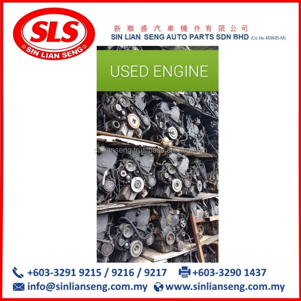 Used ENGINE PEUGEOT Car Parts for Sale