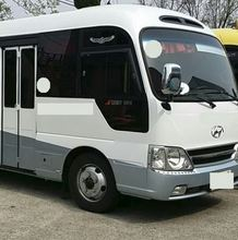 2008Y Good Condition Hyundai County Luxury Mini Bus for sale