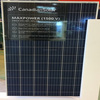 330w Solar panel Polycrystalline Canadian Solar Maxpower CS6U-330P 1500v Stock in Europe Custom Cleared Antidumping Free