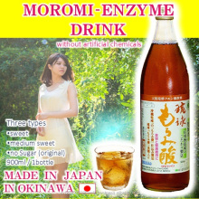 Best-selling Moromi enzyme drink for macrobiotics made in Japan, ISO 9001 certified