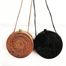 Black Round basket with long leather handles