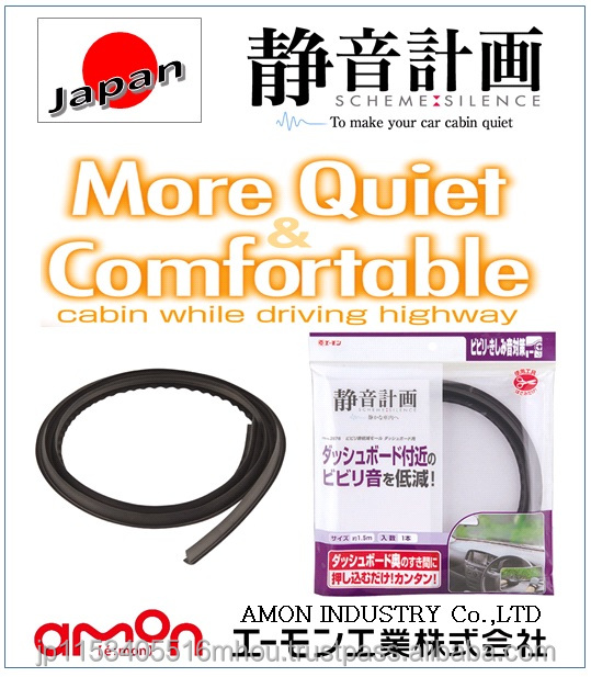 Easy to use and Japanese car audio brands Chattering Noise Reduction Mole around the Dashboard at reasonable prices