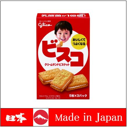 Popular and Crispy candy Bisco Cream Sandwithced Biscuit made in Japan