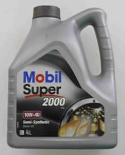 new arrival motor lubricant oil for passenger cars, SUV's, light trucks and vans