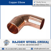 /product-detail/top-grade-supplier-of-widely-selling-copper-elbow-with-superior-quality-in-all-sizes-50035989899.html