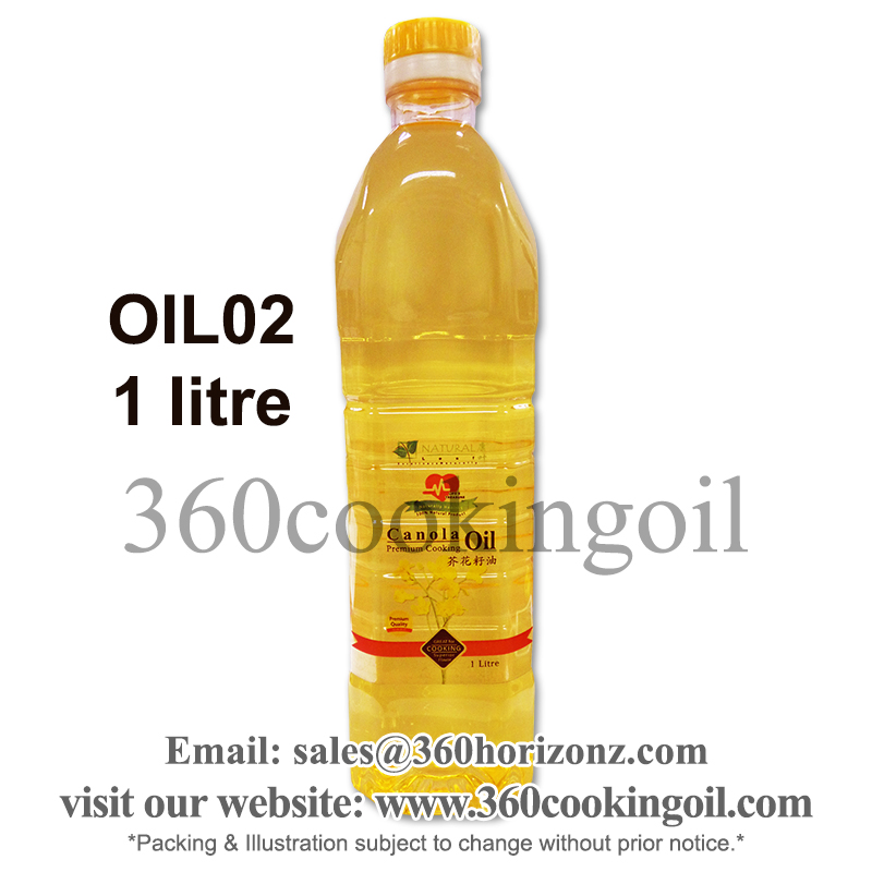 1 Litre Natural Leaf Canola Oil (Premium Cooking Oil )