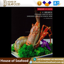 Best selling Seafood Ready to Eat Steamed Lobster with shredded ginger & Chinese wine