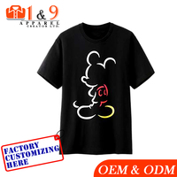 Black T Shirt With Customized Printing