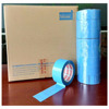 Light Blue Residue Free Removal 150'C Heat Resistant PET Electric Tape