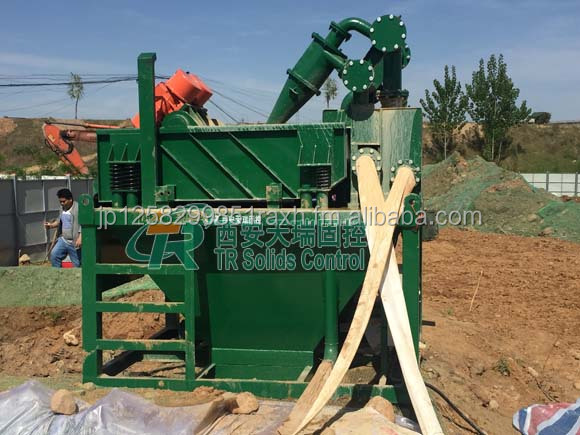 TR Model HDD mud recycling system at economical cost