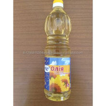 Indonesia malaysia CP8 CP10 rbd palm olein prices - vegetable cooking oil