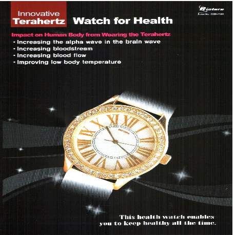 Terahertz Watch