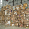 /product-detail/exporters-of-occ-old-carton-scrap-onp-oinp-suppliers-in-pakistan-50036222869.html