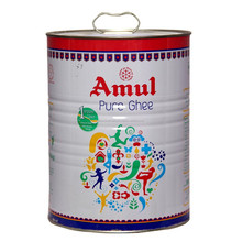 High Quality Pure Vegetable Ghee