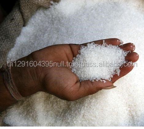 Wholesale white sugar