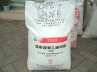 High Quality Virgin PP /HDPE / LDPE / LLDPE granules