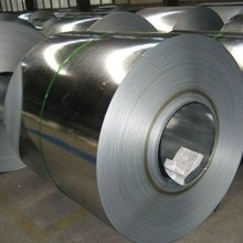 galvanized steel coil for roofing sheet 2mm thick scrap