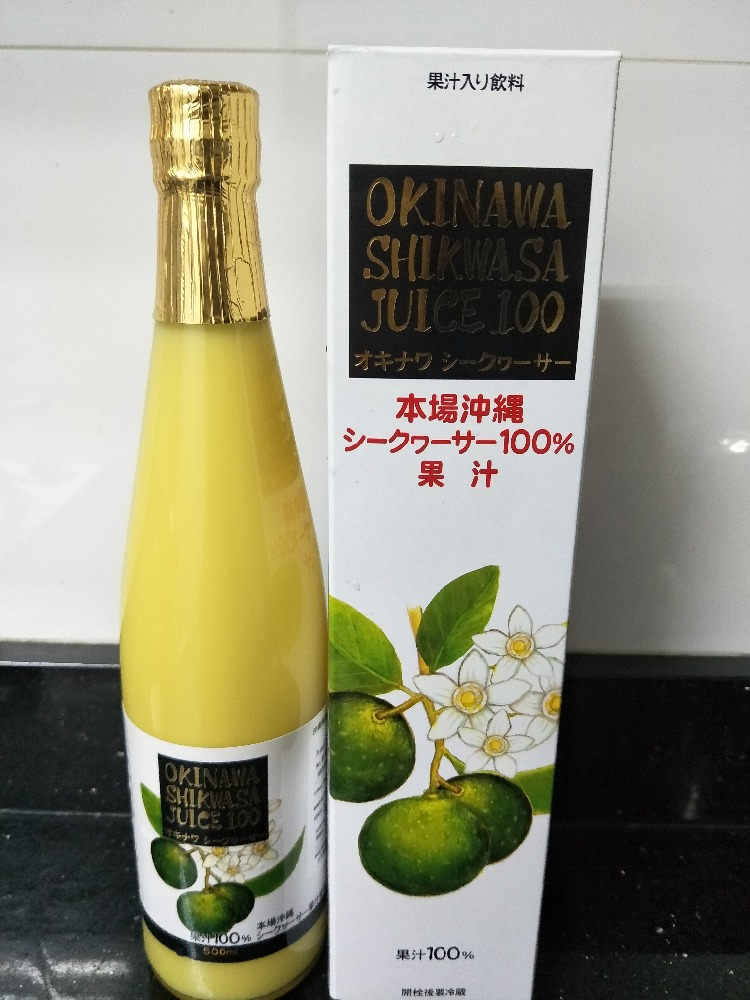Okinawa Shikuwasa Golden Lime