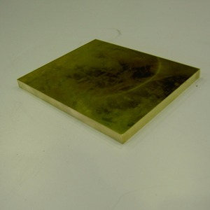 Brass Name Plate Price, Thickness 0.3mm~120mm Brass Plate with Small Order