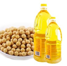 non GMO Wholesale Healthy Edible Soya beans oil for sale Factory price