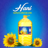 High Quality 100% Pure Sunflower Cooking Oil 5L
