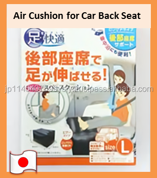 Inflatable Air Bladder Cushion, Comfortable Air Cushion for Car Back Seat Passenger. Relaxing by Stretch Out your legs.