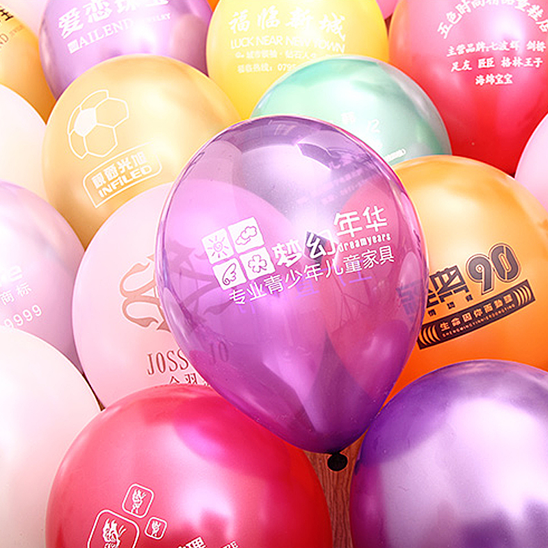 10inch 1.3g  printed customized helium advertising balloons for gift factory direct supply