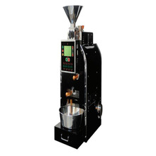 coffee bean roasting machine roaster 1.5kg batch 1500g roasted