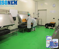 ISONEM EPOXY FLOOR PAINT, SELF LEVELING FLOOR
