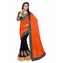 Ethnic Bollywood Designer Multi Colored Half and Half Saree