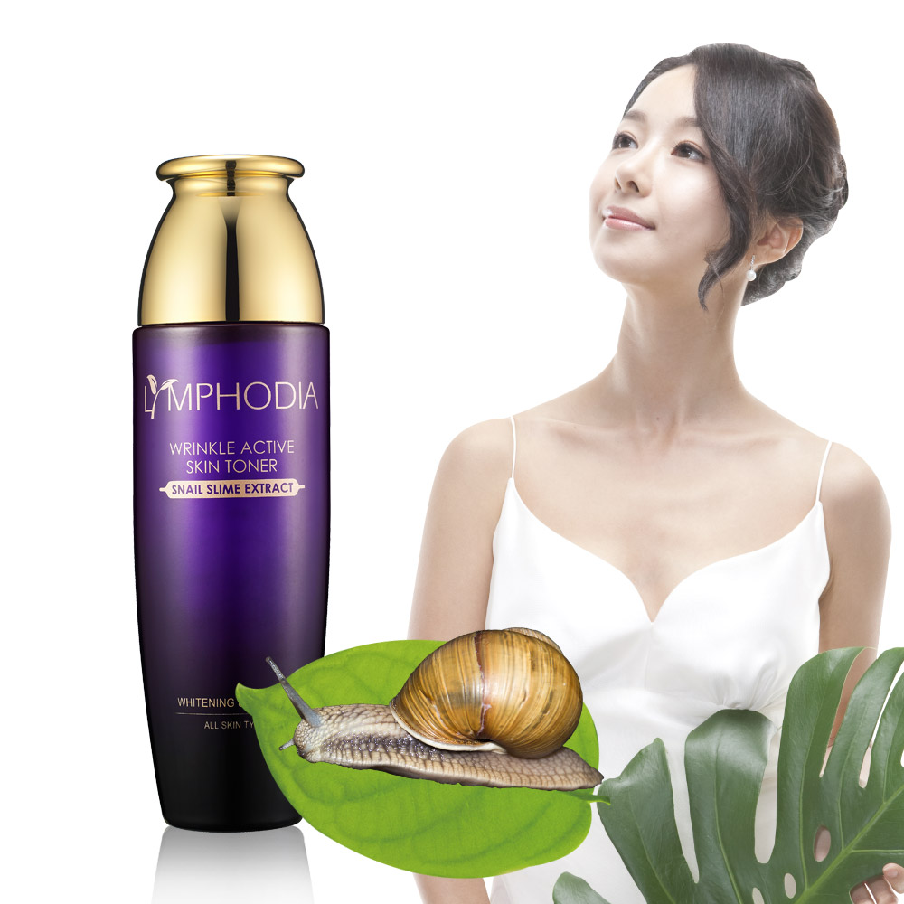 Korean Beauty Cosmetic Nourishing And Snail Product LYMPHODIA WRINKLE ACTIVE Essence Skin Care Serum
