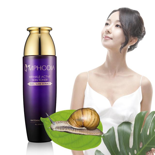 Korean Beauty Cosmetic Nourishing And Snail Product LYMPHODIA WRINKLE ACTIVE Essence Skin Care Serum