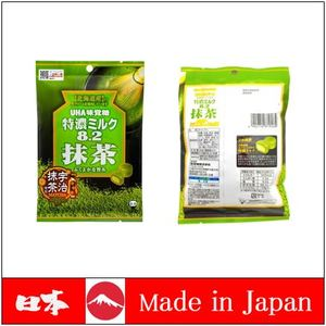 Sweet and Popular japan sweet High Concentrated Milk Hard Candy 8.2 Matcha Green Tea small lot order available