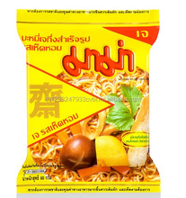 MAMA Instant Noodles Vegetarian Shiitake Flavour.