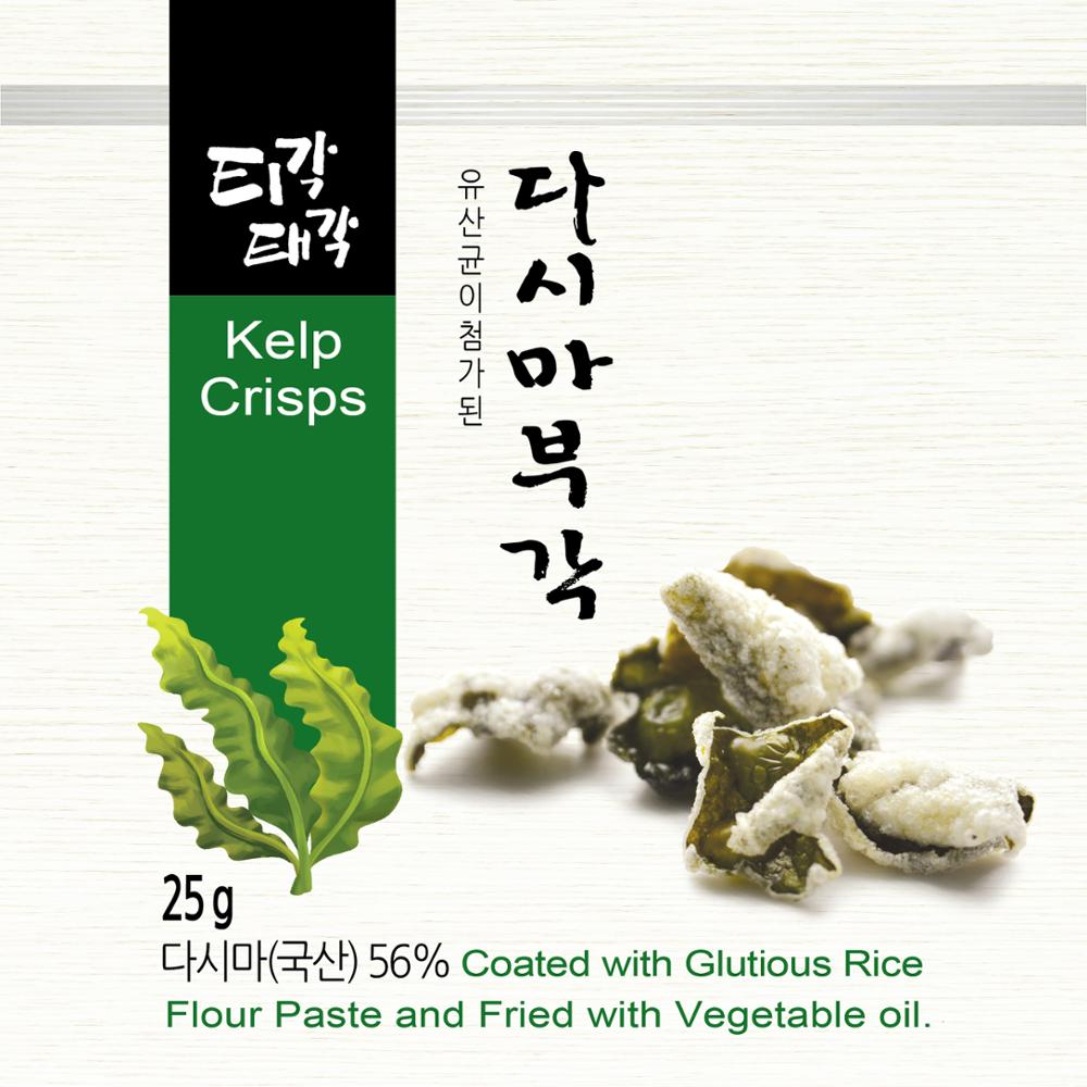 Salty testy dried salted fish fried kelp