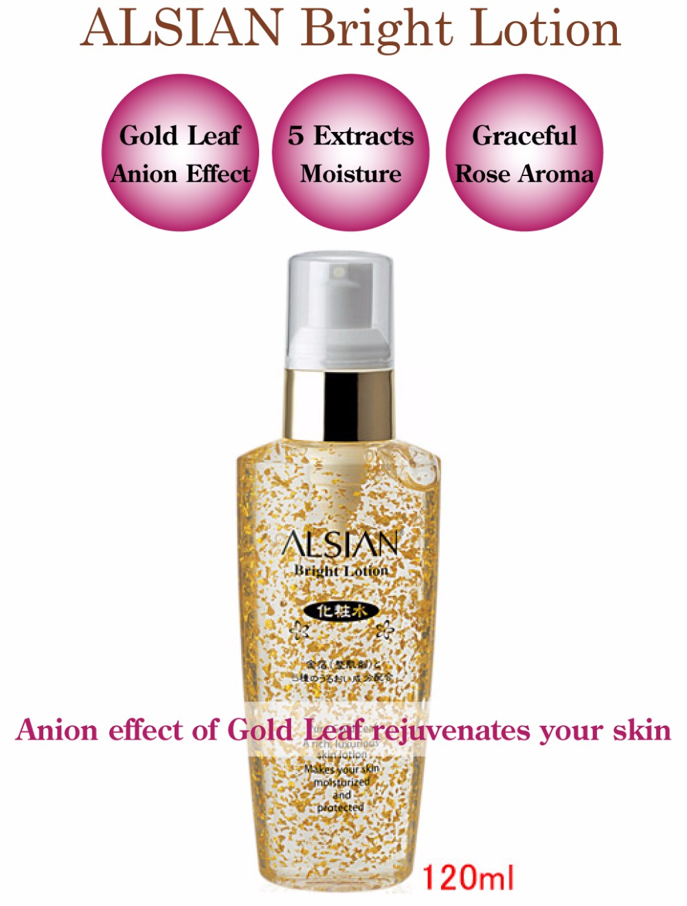 Gold anion and Gel type best face lotion dry skin Bright Lotion for moisture other cosmetics available