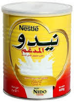 Red Cap English And Arabic Text Nido Milk Powder For Sale