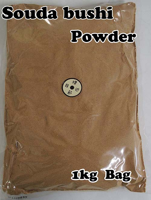 Japanese souda bushi bonito powder of dried flakes